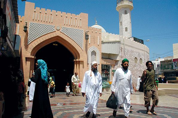 Kleding in Oman